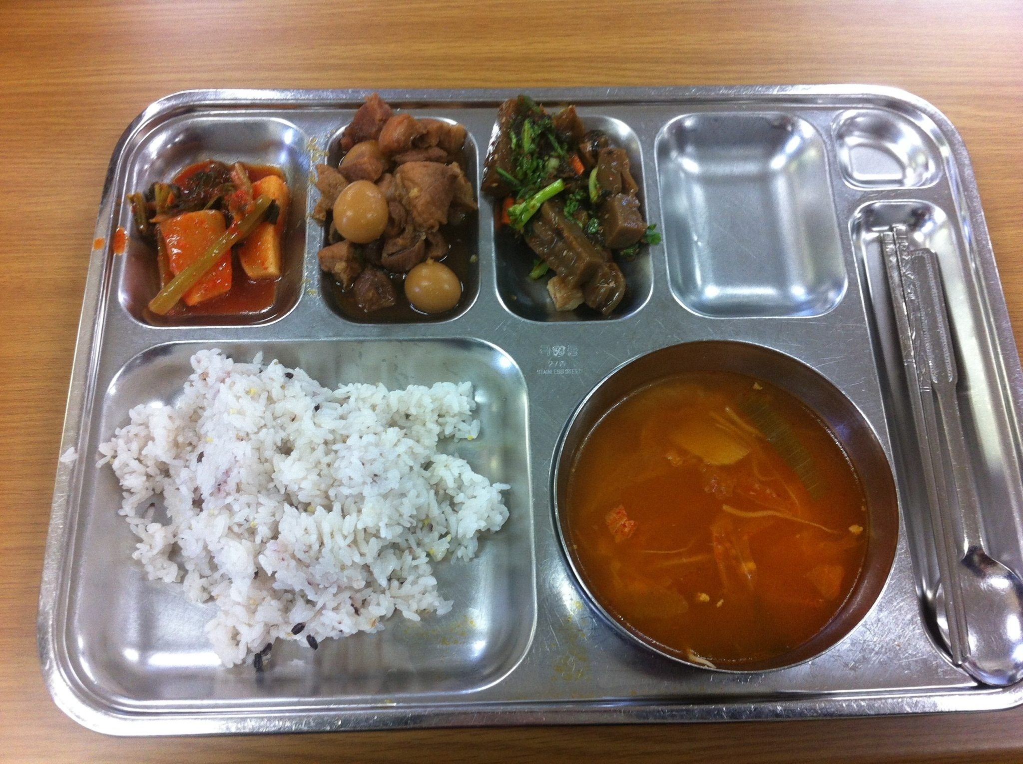 Tuesday: The Best School Bulgogi Ever! | Eat Your Lunch-ee